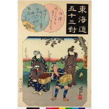 Utagawa Kuniyoshi: Numazu 沼事 / Tokaido gojusan-tsui 東海道五十三対 (Fifty-three pairings along the Tokaido Road) - British Museum