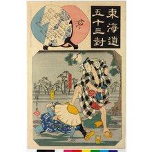 Utagawa Hiroshige: Hara 原 / Tokaido gojusan-tsui 東海道五十三対 (Fifty-three pairings along the Tokaido Road) - British Museum