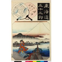 Utagawa Hiroshige: Okitsu 興津 / Tokaido gojusan-tsui 東海道五十三対 (Fifty-three pairings along the Tokaido Road) - British Museum