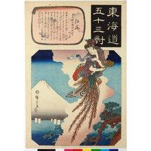 歌川広重: Ejiri 江尻 / Tokaido gojusan-tsui 東海道五十三対 (Fifty-three pairings along the Tokaido Road) - 大英博物館