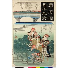 Utagawa Hiroshige: Fuchu 府中 / Tokaido gojusan-tsui 東海道五十三対 (Fifty-three pairings along the Tokaido Road) - British Museum