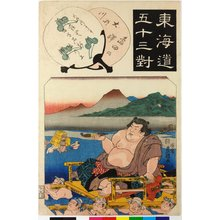 Utagawa Kunisada: Shimada 島田 / Tokaido gojusan-tsui 東海道五十三対 (Fifty-three pairings along the Tokaido Road) - British Museum