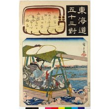 Utagawa Hiroshige: Kanaya 金谷 / Tokaido gojusan-tsui 東海道五十三対 (Fifty-three pairings along the Tokaido Road) - British Museum