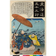 Utagawa Kuniyoshi: Mitsuke 見附 / Tokaido gojusan-tsui 東海道五十三対 (Fifty-three pairings along the Tokaido Road) - British Museum