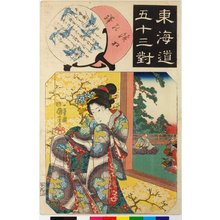 Utagawa Kuniyoshi: Hamamatsu 浜松 / Tokaido gojusan-tsui 東海道五十三対 (Fifty-three pairings along the Tokaido Road) - British Museum