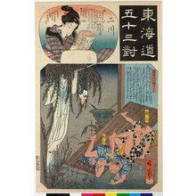 Utagawa Hiroshige: Futagawa 二川 / Tokaido gojusan-tsui 東海道五十三対 (Fifty-three pairings along the Tokaido Road) - British Museum