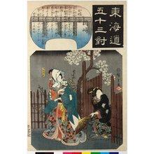 歌川広重: Okazaki 岡崎 / Tokaido gojusan-tsui 東海道五十三対 (Fifty-three pairings along the Tokaido Road) - 大英博物館