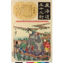 Utagawa Kuniyoshi: Chiryu 池鯉 / Tokaido gojusan-tsui 東海道五十三対 (Fifty-three pairings along the Tokaido Road) - British Museum