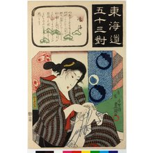 Utagawa Kunisada: Narumi 鳴海 / Tokaido gojusan-tsui 東海道五十三対 (Fifty-three pairings along the Tokaido Road) - British Museum