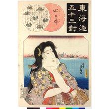 歌川国貞: Yokkaichi 四日市 / Tokaido gojusan-tsui 東海道五十三対 (Fifty-three pairings along the Tokaido Road) - 大英博物館