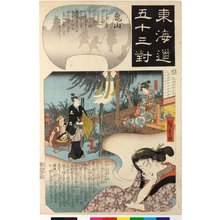 Utagawa Hiroshige: Kameyama 亀山 / Tokaido gojusan-tsui 東海道五十三対 (Fifty-three pairings along the Tokaido Road) - British Museum