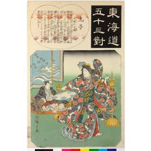 Utagawa Hiroshige: Mariko 丸子 / Tokaido gojusan-tsui 東海道五十三対 (Fifty-three pairings along the Tokaido Road) - British Museum