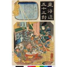 歌川国芳: Tsuchiyama 土山 / Tokaido gojusan-tsui 東海道五十三対 (Fifty-three pairings along the Tokaido Road) - 大英博物館