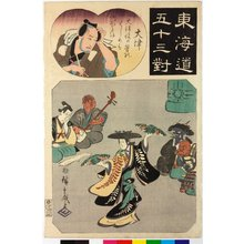 Utagawa Hiroshige: Otsu 大津 / Tokaido gojusan-tsui 東海道五十三対 (Fifty-three pairings along the Tokaido Road) - British Museum