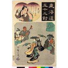 歌川広重: Otsu 大津 / Tokaido gojusan-tsui 東海道五十三対 (Fifty-three pairings along the Tokaido Road) - 大英博物館