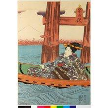 Utagawa Kuniyoshi: Aki 秋 (Autumn) / Shiki no uchi 四季の内 (The Four Seasons) - British Museum