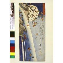 Utagawa Hiroshige: Hagoshi no tsuki / Tsuki Nijuhakkei no uchi - British Museum