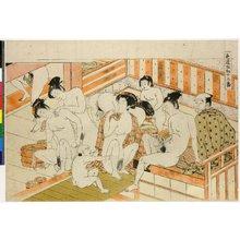 Isoda Koryusai: Shikido torikumi juniban 色道取組十二番 (Twelve Bouts in the Way of Love) - British Museum