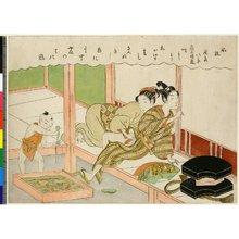 鈴木春信: Sensu seiran 扇子晴嵐 (Clearing Storm of the Folding Fan) / Furyu zashiki hakkei 風流座敷八景 (Eight Fashionable Views of Interiors) - 大英博物館