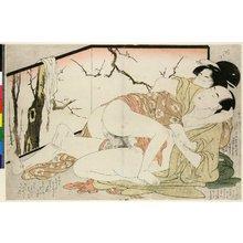 Kitagawa Utamaro: Negai no itoguchi ねがいの糸口 (Unravelling the Threads of Desire) - British Museum