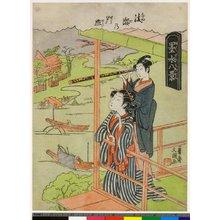 Ippitsusai Buncho: Ayase no sekisho / Bokusui Hakkei - British Museum