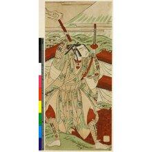 Ippitsusai Buncho: diptych print - British Museum