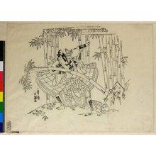 Ippitsusai Buncho: fan-print - British Museum