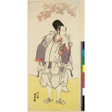 Katsukawa Shunkaku: Shi-cho no zu - British Museum