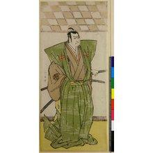 Katsukawa Shunjo: - 大英博物館