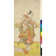 勝川春好: triptych print - 大英博物館
