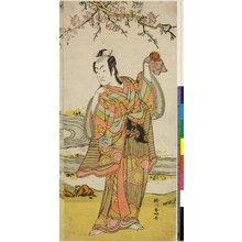 Katsukawa Shunko: diptych print - British Museum
