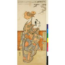 Katsukawa Shunko: - British Museum
