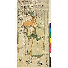 勝川春英: triptych print - 大英博物館
