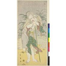 Katsukawa Shun'ei: - British Museum