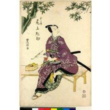 歌川豊国: diptych print - 大英博物館