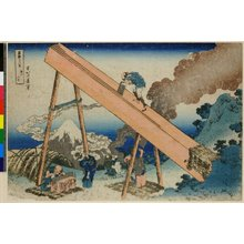 Katsushika Hokusai: Totomi nakayama / Fugaku Sanju Rokkei - British Museum