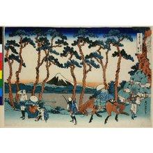 Katsushika Hokusai: Tokaido Hodogaya / Fugaku Sanju Rokkei - British Museum