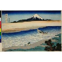 葛飾北斎: Bushu Tamagawa / Fugaku Sanju Rokkei - 大英博物館