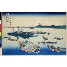 葛飾北斎: Buyo Tsukuda-jima / Fugaku Sanju-rokkei - 大英博物館