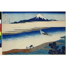葛飾北斎: Bushu Tomagawa 武州玉川 (The Tama River in Musashi Province) / Fugaku sanju-rokkei 冨嶽三十六景 (Thirty-Six Views of Mt Fuji) - 大英博物館