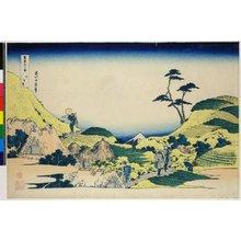 Katsushika Hokusai: Shimo-Meguro 下目黒 (Lower Meguro) / Fugaku sanju-rokkei 冨嶽三十六景 (Thirty-Six Views of Mt Fuji) - British Museum