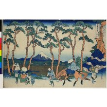 Katsushika Hokusai: Tokaido Hodogaya 東海道程ヶ谷 (Hodogaya on the Tokaido Highway) / Fugaku sanju-rokkei 冨嶽三十六景 (Thirty-Six Views of Mt Fuji) - British Museum