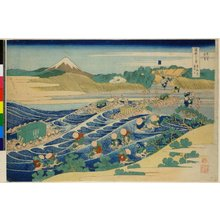 葛飾北斎: Tokaido Kanaya no Fuji 東海道金谷ノ不二 (Fuji from Kanaya on the Tokaido Highway) / Fugaku sanju-rokkei 冨嶽三十六景 (Thirty-Six Views of Mt Fuji) - 大英博物館