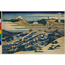 葛飾北斎: Tokaido Kanaya no Fuji / Fugaku Sanju Rokkei - 大英博物館