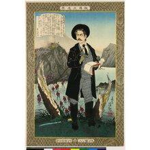 小林清親: Kyodo risshi ki (Self-made Men Worthy of Emulation) - 大英博物館