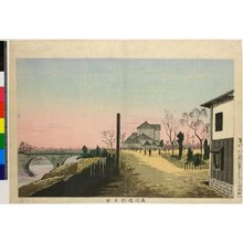 Kobayashi Kiyochika: Bandaibashi asahi hinode (Sunrise at Bandaibashi) - British Museum