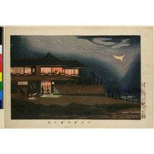 小林清親: Imado ariake takadone no kei - 大英博物館