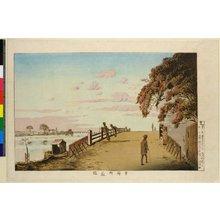 小林清親: Imado - 大英博物館