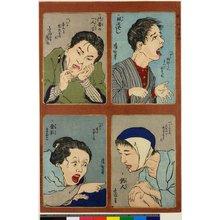 Hoensha: Tako tobashi / Sakusha no hitorigoto / Tsuribito / Nomitori manako / Hyaku menso - British Museum