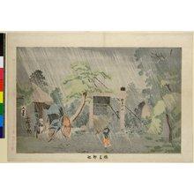 Kobayashi Kiyochika: Umewaka Jinja - British Museum